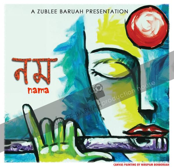 Album ON Prayer In The History of Assamese music Namo By Zublee Baruah