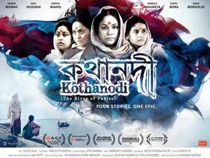 Online portal to Promote Assamese Cinemas among it's global audience
