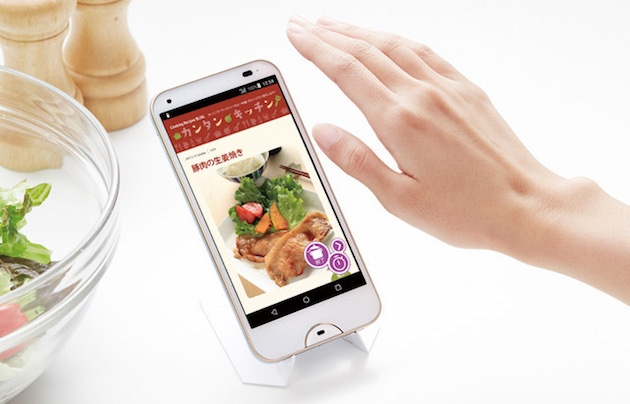 Japanese brand Kyocera brought new washable smart phone