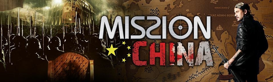 Mission China released and heres what we think about it!